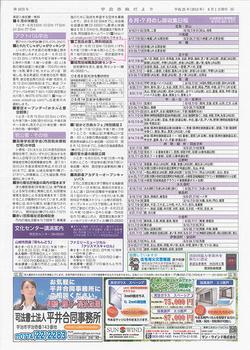 20130612_4.jpg