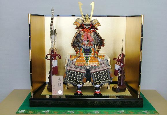 五月人形 京製十三号鎧平飾り
