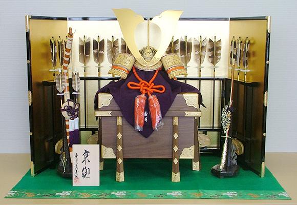五月人形 二十号京製兜平飾り